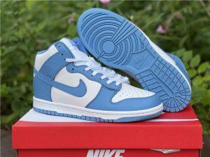 Cheap Nike Dunk High Aluminum White Sport Shoes DD1869-107